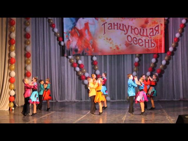 Танцующая осень 2015 в Липецке Умет
