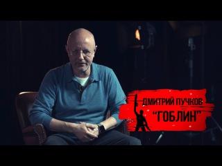 Эш против Зловещих мертвецов | Ash vs Evil Dead | Марафон от Гоблина
