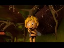 Пчёлка Майя. Новые приключения - 71 серия. Спасительные трюфели