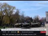 Украина Около 60 военных перешли на сторону ополченцев 16.04.2014 Последние новости Домбас Россия