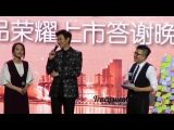 20151028 LG Styler Event-Q&A
