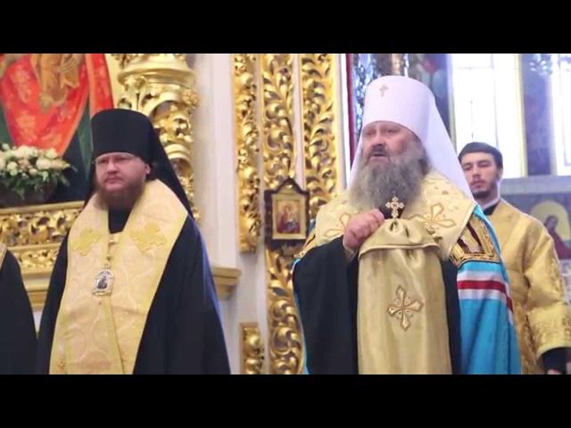 У День Незалежності України в Лаврі було звершено молебень