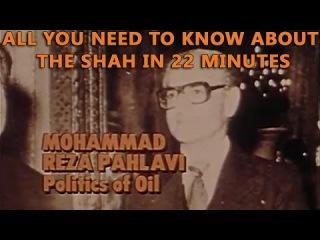 Mohammad Reza Pahlavi - Politics of Oil