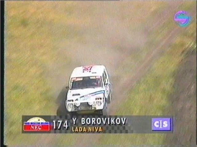 LADA NIVA 1992 Paris-Moscow-Beijing West-East Raid Alexander Nikonenko Yuri Borovikov