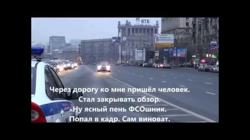 Смиренный кортеж т н патриарха всея Руси
