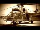 Ми-24. Винтокрылый боец. История продолжается.1