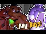 Rag_Days #4 Тру Стори (five nights at freddy's GMod rag days)
