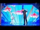 Dima Bilan Талисмания - Песня про зайцев
