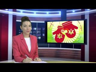 """3 снежня стартавала раённая дабрачынная акцыя """"Цуды на Каляды"""""""