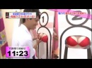 ЭРОТИЧЕСКОЕ Безумное Японское шоу (18+) - ПРОВЕРЬ СИСЬКИ. Японские Приколы и Розыгрыши над Людьми