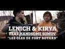 Lenich Kirya — Музыка из шоу Форт Боярд (Les Cles De Fort Boyard Cover)