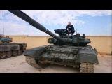Сирия использовала в боях в Алеппо 15 российских танков Т-90