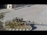 Сирия бои! жёсткий бой танка с боевиками в упор