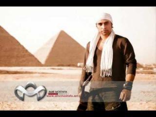 Amr Mostafa - El Keber Keber