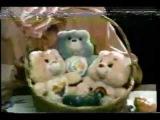 VINTAGE 80'S CARE BEARS EASTER BASKETS COMMERCIAL