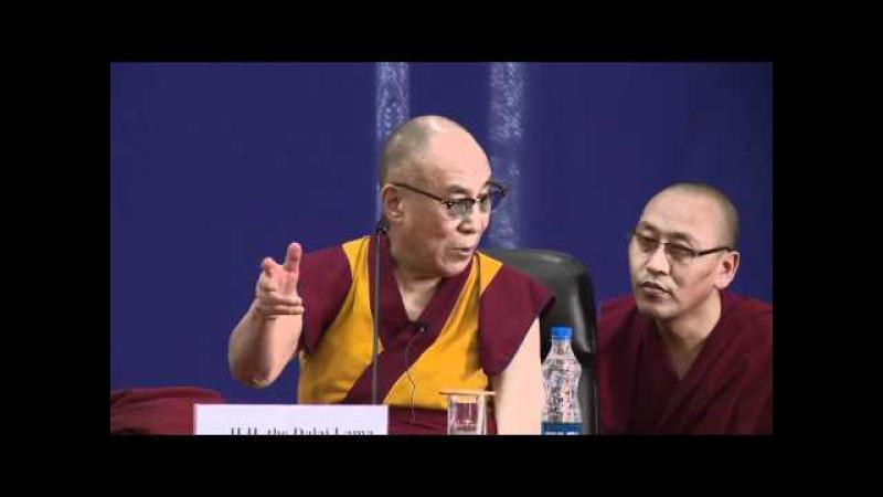 Далай лама Этика ‒ воспитание ума и сердца