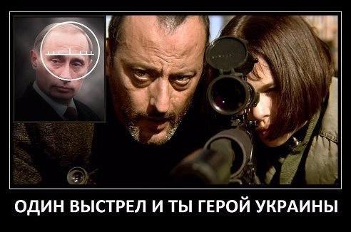 Российских оккупантов из 22-й бригады СпН ГРУ РФ наградили медалями за Донбасс, - InformNapalm - Цензор.НЕТ 3721