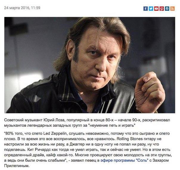 Около 30% БПП не готовы голосовать за отставку Яценюка без утверждения нового Кабмина, - Винник - Цензор.НЕТ 5596