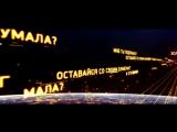 В. Гафт - Мосты (стихотворение из к/ф