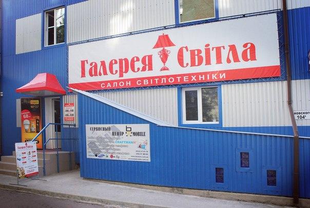 Магазин по улице Яновского
