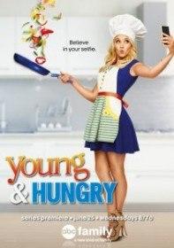 Молодые и Голодные / Young and Hungry (Сериал 2014-2015)