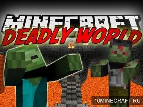 мод deadly world майнкрафт #7