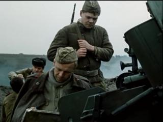 Батальоны просят огня. 2 Серия (1985)