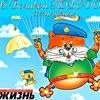 """газета """"Семилукская жизнь"""""""