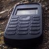 Nokia 1202 / Nokia 1280 / Nokia 1208 / Nokia 101