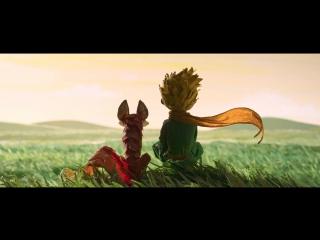 Маленький принц / The Little Prince (2015) ТРЕЙЛЕР.