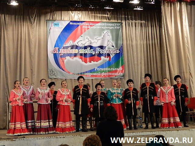 Учащиeся Зеленчукской Детской школы искусств призеры Республиканского конкурса хорового и музыкального искусства