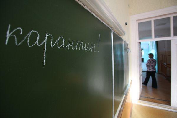 Все школы Зеленчукского района закрылись на карантин