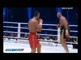 Кличко - Фьюри - Wladimir Klitschko VS Tycon Fury 28. 11. 2015 - на русском - Все раунды