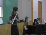 Муке. Флейта Пана