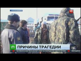 Семью из 8 человек в Томской области сгубили «глухие» стеклопакеты на окнах