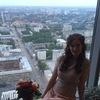 Ksenia Savelyeva