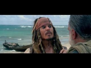 Концовка 4 части Пиратов Карибского Моря [сцена после титров]