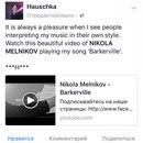 Никола Мельников фото #34