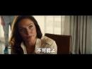 Миссия невыполнима: Племя изгоев. Японский ТВ-ролик №3