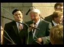 Пьяный Ельцин в Германии