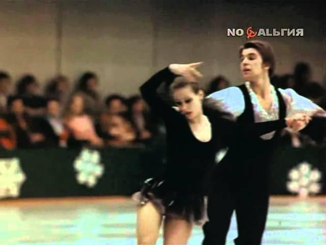 Mikhail Belousov: the legends of Soviet figure skating: 1977 - Irina Moiseeva/Andrey Minenkov