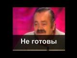 Интервью с начальником комунальных служб Челябинска