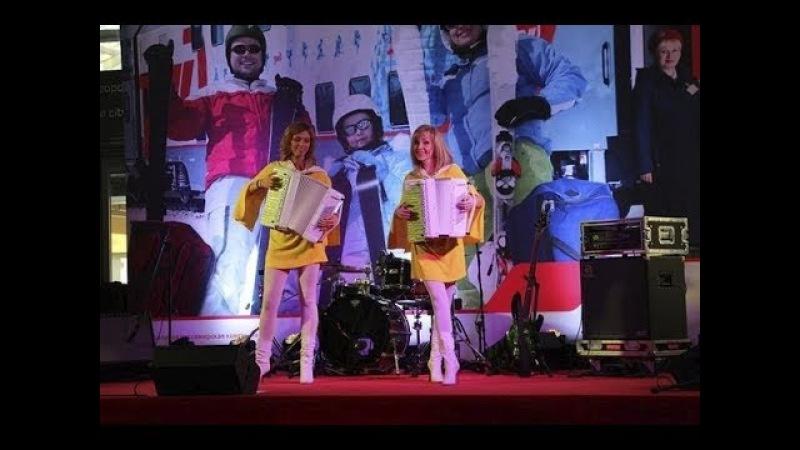 Аккордеон в России дуэт ЛюбАня/ duet LiubAnya/LA- DEMO