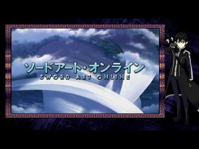 Sword Art Online I OP 2 [INNOCENCE] (Marie Bibika Russian TV Cover)