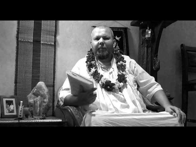 Концептуальный акцент Шри Чайтанья Сарасват Матха
