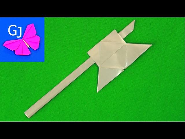Оригами топор