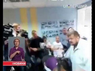ЖЕСТЬ! Депутати Радикали Мосійчук і Лозовий побили Олексія #Дурнєва