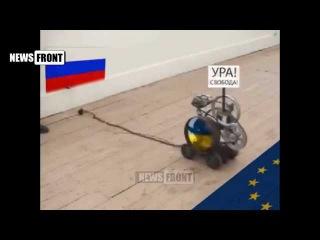Украина без России - самый короткий ролик!
