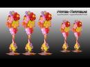Balloon Flower Column Vase Decoration Ballon Blume Blumenvase Säule Dekoration