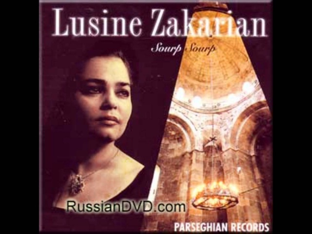 Lousine Zakarian - Krunk - Komitas